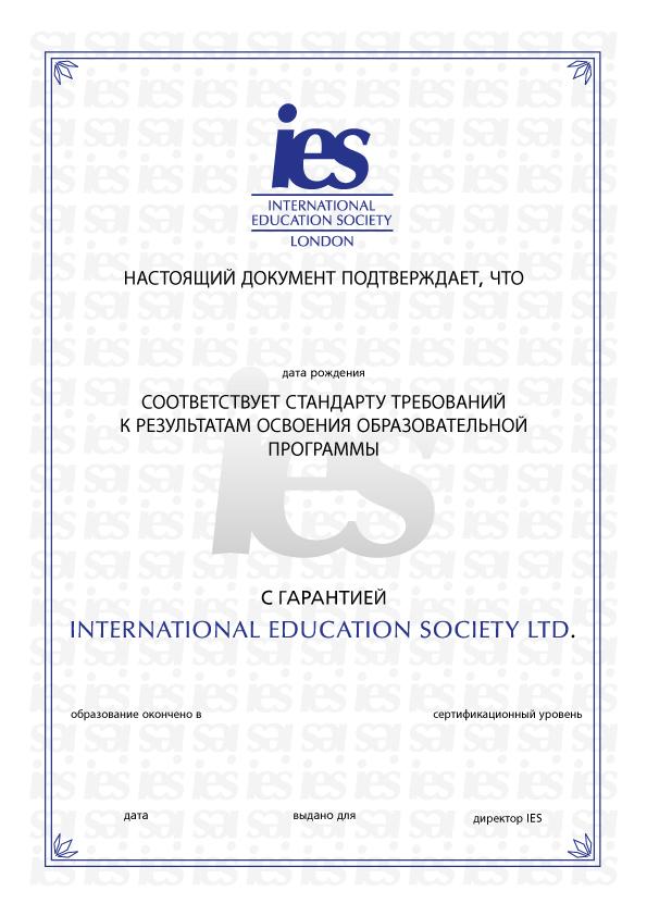 Международная сертификация в польше сертификация лаборатории это